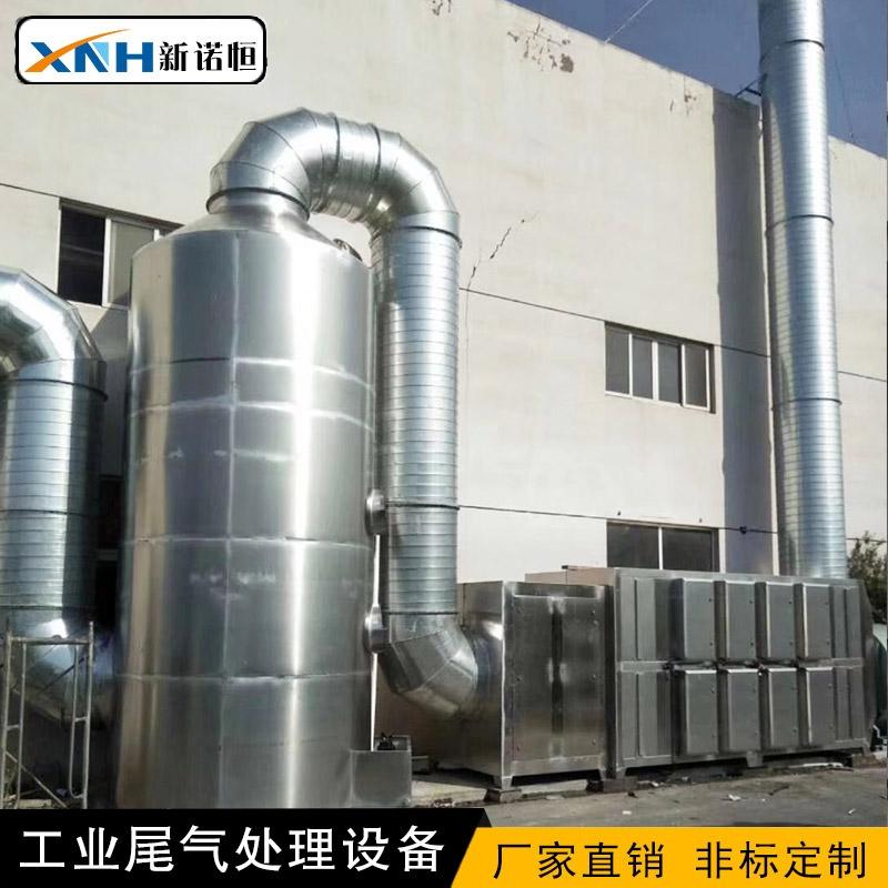 不锈钢废气喷淋塔厂家