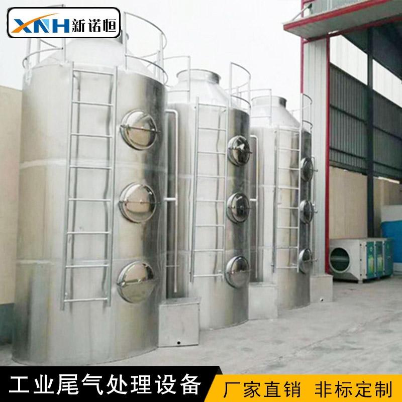 江苏不锈钢喷淋塔厂