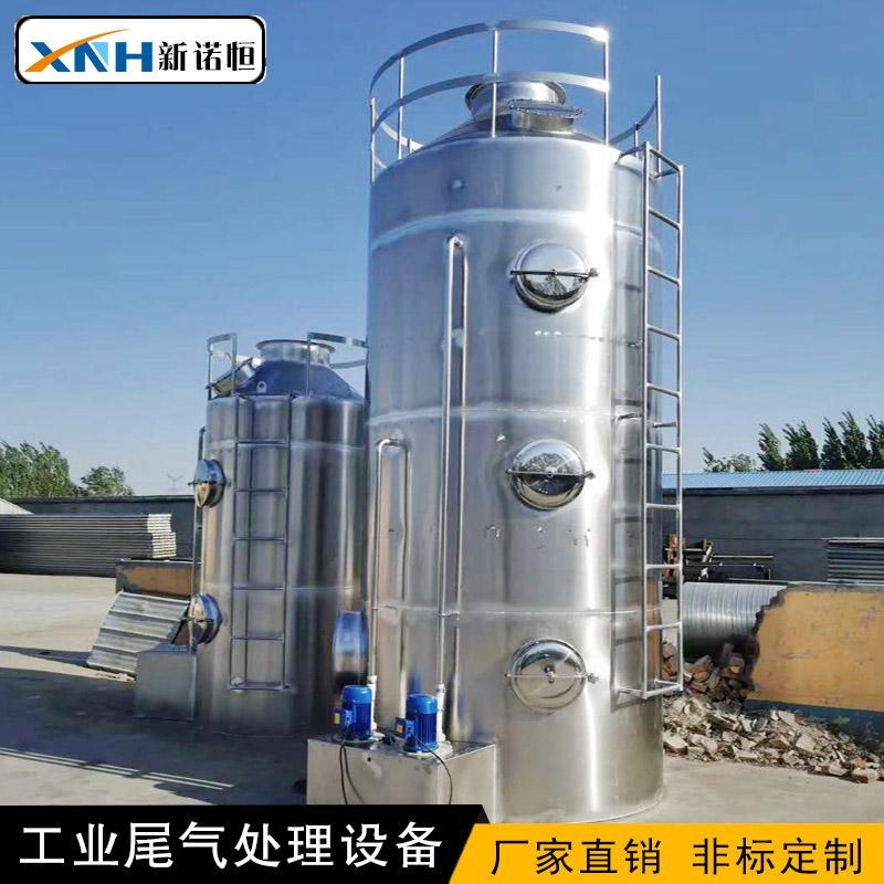 江苏工业不锈钢喷淋塔