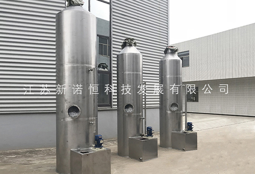 工业废气处理净化塔