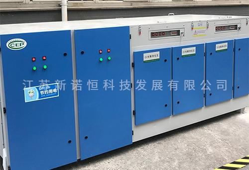 工业废气处理设备使用