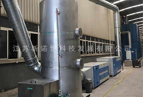 工业废气处理设备发货
