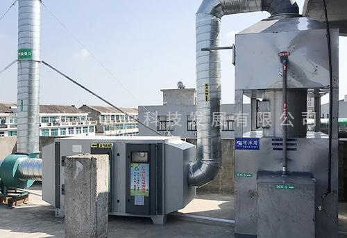 voc有机废气处理装置应用现场